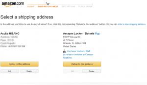 AmazonLockerの使用方法解説画像07